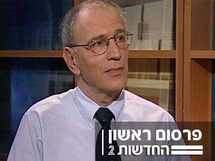 משה לדור (צילום: ערוץ הכנסת)