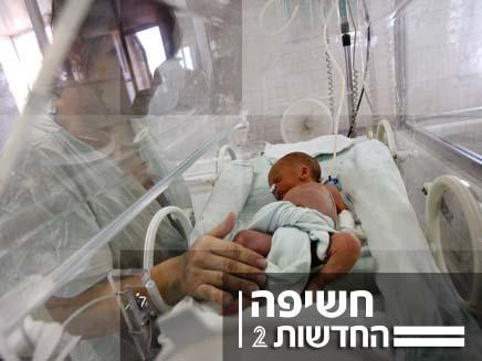 פג בבית החולים (צילום: חדשות 2)