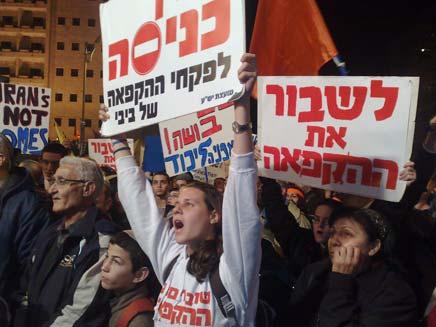 הפגנת הימין בירושלים (צילום: יוסי זילברמן)