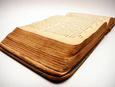 ספר תורה 1