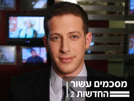 ליאור פרידמן (צילום: חדשות 2)