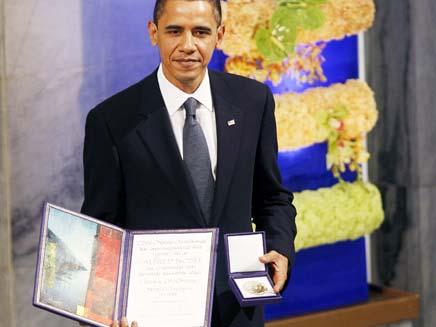 אובמה מקבל פרס נובל לשלום (צילום: רויטרס)