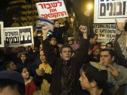 הפגנה של הימין הקיצוני בירושלים (צילום: רויטרס)