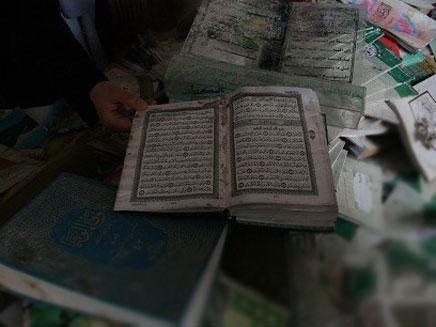 ספר קוראן שרוף (צילום: סוכנות הידיעות מען)