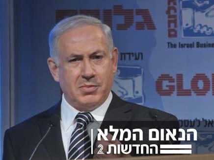 """ראש הממשלה בנימין נתניהו נואם בועידת העסקים (צילום: יח""""צ)"""