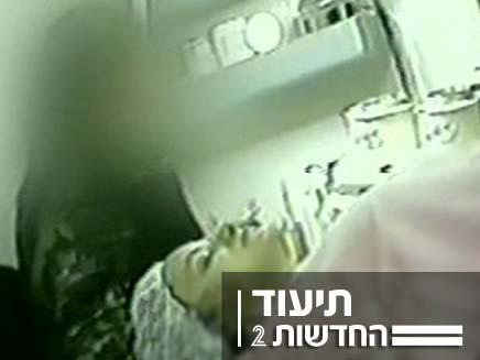 מיילדת שקיבלה שוחד (צילום: חדשות 2)
