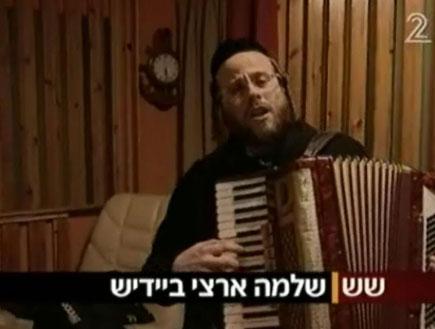 דודי קאליש (צילום: חדשות 2)