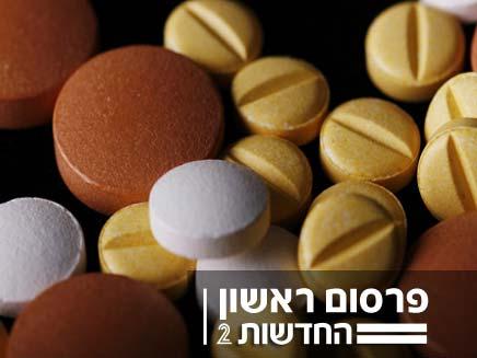 תרופות (צילום: חדשות 2)