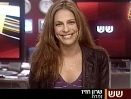 שרון חזיז, משש (וידאו WMV: חדשות 2, שש, חדשות 2)