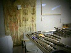 חדר ניתוח במכון לרפואה משפטית (צילום: חדשות2)