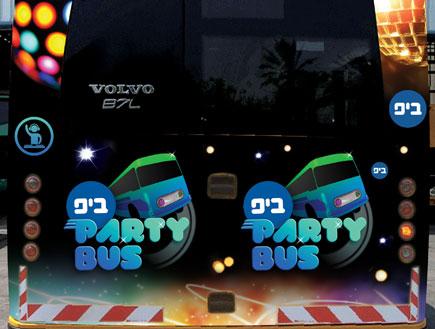 ביפ אוטובוס (צילום: אלדד רפאלי)