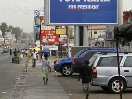 גאנה (צילום: רויטרס)