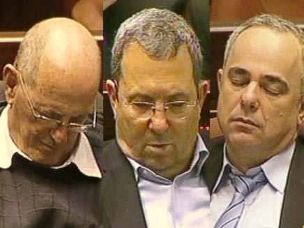 מנוחת השרים (צילום: ערוץ הכנסת)