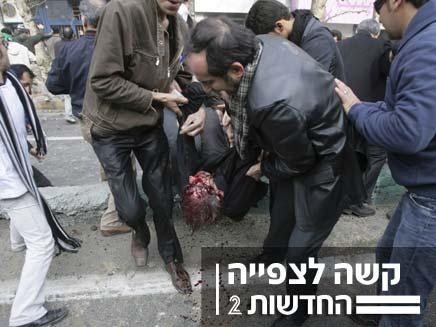 מהומות באירן (צילום: AP)