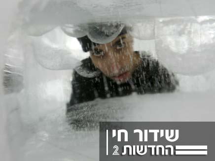 הקוסם חזי דין בקוביית קרח (צילום: רויטרס)