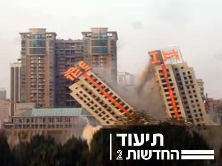 פיצוץ מבוקר של בניין (צילום: חדשות 2)