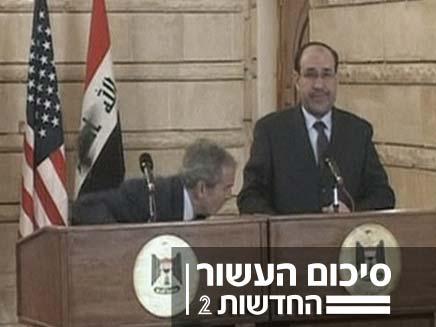 אינעל אבוש (צילום: חדשות 2)