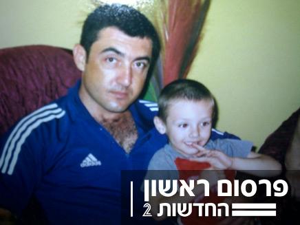 לאון קלנטרוב עם אביו (צילום: חדשות 2)
