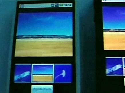 צפו במבזק המלא (צילום: חדשות 2)