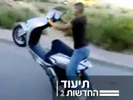 תיעוד, נוהגים מסוכן (צילום: חדשות 2)