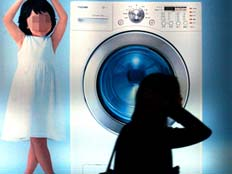 נלכד במכונת הכביסה. ארכיון (צילום: AP)