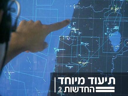 מרכז שליטה אווירית (צילום: חדשות 2)
