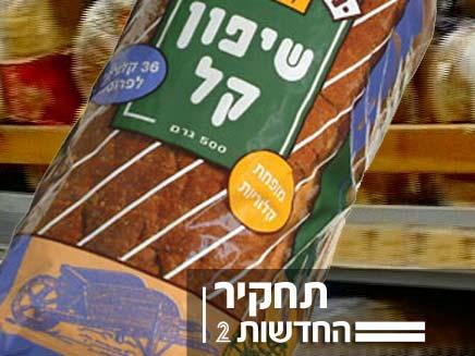 תחקיר על הלחם הקל (צילום: חדשות 2)