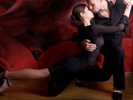ריקוד לטיני (צילום: Prebranac, Istock)