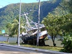 ספינה שנפגעה בצונאמי