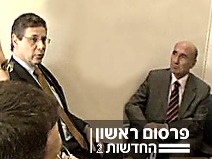 משבר טורקיה ישראל (צילום: חדשות 2)