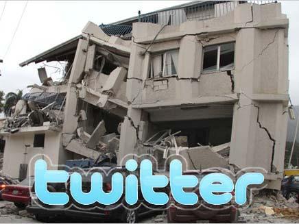 האיטי טוויטר (צילום: חדשות 2)