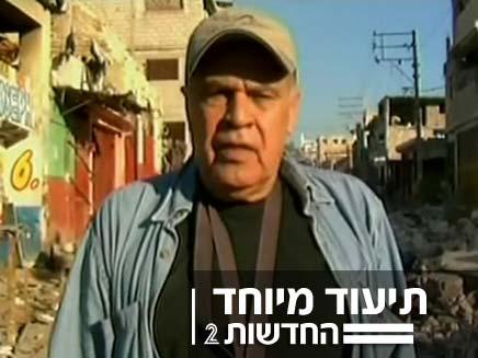 רוני דניאל בהיאטי (צילום: חדשות 2)