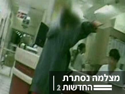 איך אנחנו נראים - ישראלים בחדר מיון (צילום: חדשות 2)