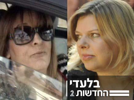 שרה נתניהו וליליאן פרץ (צילום: חדשות 2)