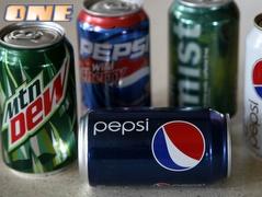 מוצרי פפסי לא יפורסמו בסופרבול (רויטרס) (צילום: מערכת ONE)