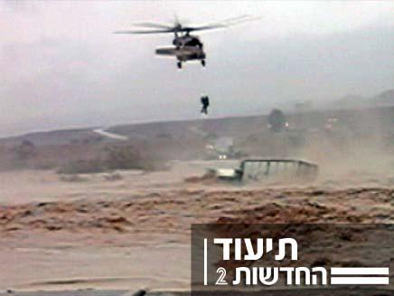 חילוץ בדרום (צילום: חדשות 2)