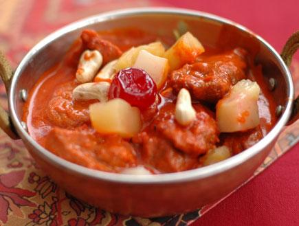 ביריאני בסגנון קשמירי (צילום: מסעדת אינדירה)