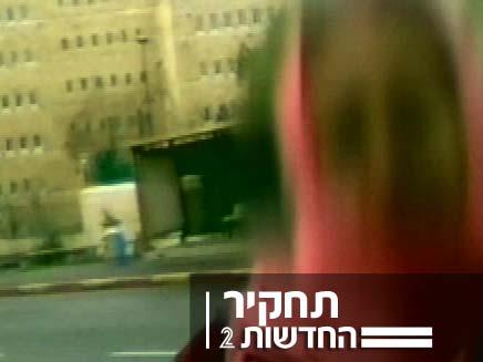 תחקיר (צילום: חדשות 2)