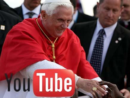 אפיפיור (צילום: רויטרס)