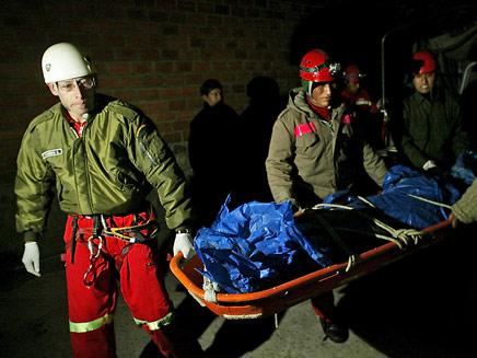 תאונה קשה בבוליביה. ארכיון (צילום: AP)
