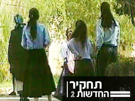 גזענות בבית ספר (צילום: חדשות 2)