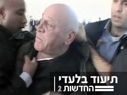 גבר שתקף את דורית ביניש (צילום: חדשות 2)