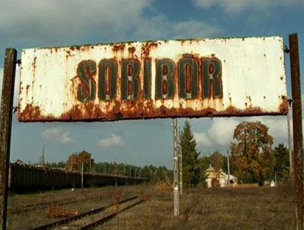 סוביבור (תמונת AVI: mako)