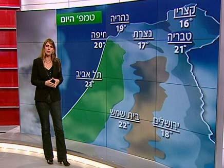 תחזית מזג אויר עם אילנית אדלר (צילום: חדשות 2)