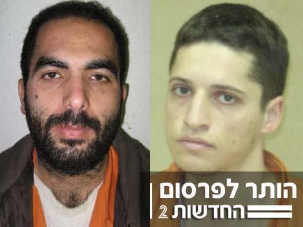 זוג פעילי חמאס (צילום: חדשות 2)