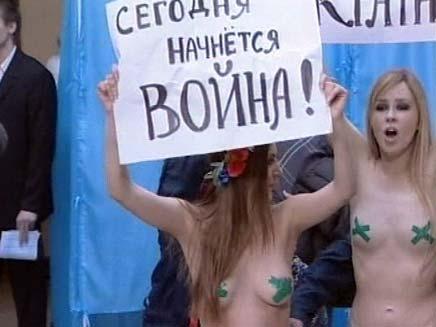 מחאת בחירות באוקראינה (צילום: AP)