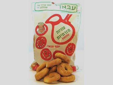 עוגיות עבאדי (צילום:  יחסי ציבור )