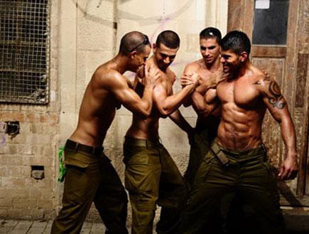 טיול בישראל עם מייקל לוקאס (צילום: האתר הרשמי)