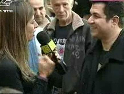 עינת שרוף ואיציק כהן