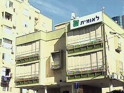 קופת חולים לאומית (צילום: חדשות 2)